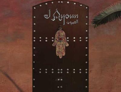 Ayoun
